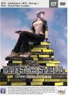 Ghost in the Shell - Stand Alone Complex : Vol. 7 - DVD