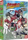 Eyeshield 21 - Saison 2 - Coffret 4 - DVD