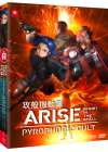 Ghost in the Shell : Arise - Pyrophoric Cult (Combo Collector Blu-ray + DVD) - Blu-ray
