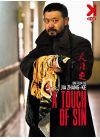 A Touch of Sin - DVD