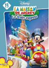 La Maison de Mickey - 13 - Le train express (DVD + Puzzle) - DVD