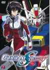 Mobile Suit Gundam Seed Destiny - Vol. 1 - DVD