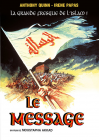 Le Message (Édition Simple) - DVD