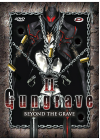 Gungrave - Beyond the Grave - Box 2/2 (Édition Collector Limitée) - DVD
