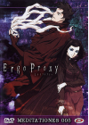 Ergo Proxy - Vol. 5 - DVD
