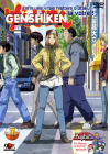 Genshiken - Vol. 1 - DVD