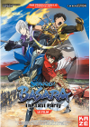 Sengoku Basara - Le Film : The Last Party - DVD