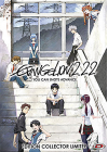 Evangelion 2.22 : You Can (Not) Advance (Édition Collector Limitée) - DVD