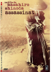 Assassinat - DVD