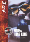 Made in Hong Kong - DVD