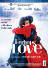 Perhaps Love - DVD