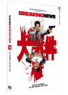 Breaking News - DVD