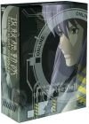 Ghost in the Shell - Stand Alone Complex - Saison 1 - DVD