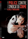 Police contre syndicat du crime - DVD