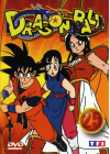 Dragon Ball - Vol. 25 - DVD