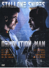 Demolition Man - DVD