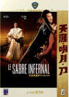 Le Sabre infernal - DVD