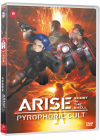 Ghost in the Shell Arise - Pyrophoric Cult - DVD
