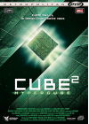 Cube 2 : Hypercube (Édition Simple) - DVD