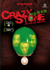 Crazy Stone (Édition Collector) - DVD