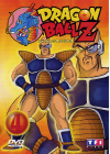 Dragon Ball Z - Vol. 04 - DVD
