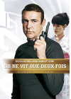 On ne vit que deux fois (Ultimate Edition) - DVD