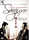 Sanjuro (Édition Collector) - DVD