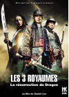 Les 3 Royaumes - La résurrection du Dragon - DVD
