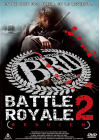 Battle Royale II - Requiem (Édition Simple) - DVD
