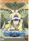 Overman King Gainer - Vol. 6 - DVD