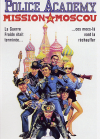 Police Academy 7 - Mission à Moscou - DVD