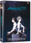 Evangelion 3.33 : You Can (Not) Redo. (Édition VF) - DVD