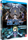 Heavy Object - Box 1/2 - Blu-ray