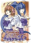 Rumbling Hearts - Vol. 1 - DVD