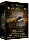 6 grands films de guerre - Coffret n° 1 (Pack) - DVD
