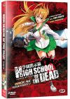 High School of the Dead - Intégrale (Édition VF) - DVD