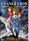 Evangelion - Les Films : Death and Rebirth + The End of Evangelion - DVD