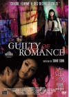 Guilty of Romance - DVD