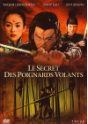 Le Secret des poignards volants (Édition Simple) - DVD