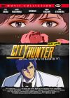 City Hunter : Amour, destin & un Magnum 357 - DVD