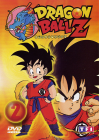 Dragon Ball Z - Vol. 02 - DVD