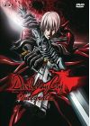 Devil May Cry - L'intégrale (Édition Standard) - DVD