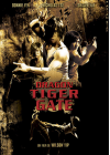 Dragon Tiger Gate - DVD