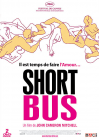 Shortbus (Édition Collector) - DVD