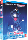 Love, Chunibyo & Other Delusions - Saison 1 - Blu-ray