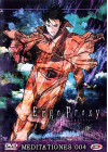 Ergo Proxy - Vol. 4 - DVD