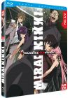 Mirai Nikki - The Future Diary - Box 2/2 - Blu-ray