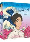 Miss Hokusai (Combo Collector Blu-ray + DVD) - Blu-ray