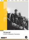 Arsenal - DVD