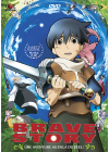 Brave Story (Édition Simple) - DVD